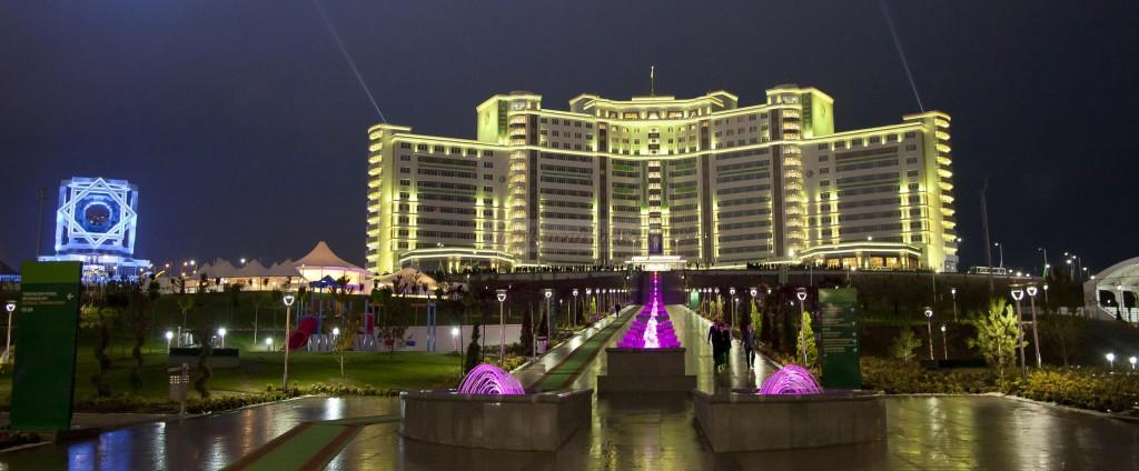 Ashgabad, What is Turkmenistan