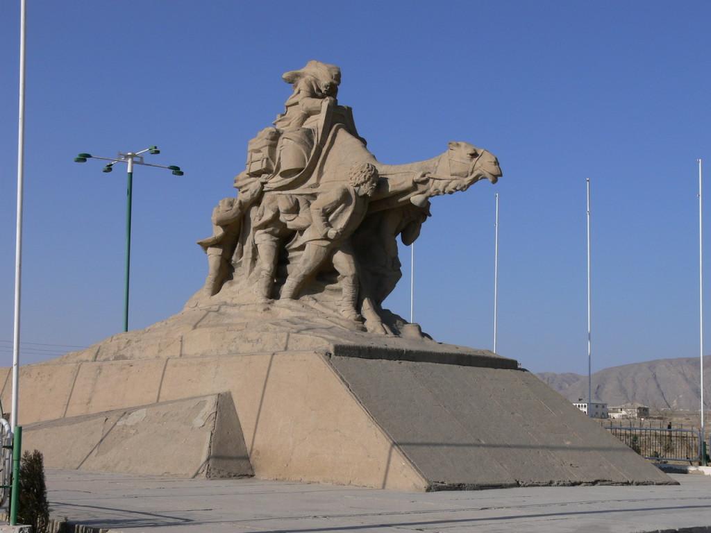 Balkanabad, Turkmenistan