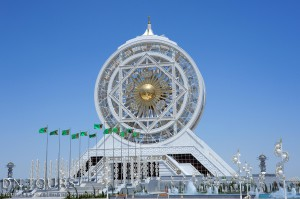 Entertainment Center Alem Ashgabat Turkmenistan