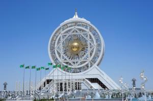 Entertainment Center Alem Ashgabat Turkmenistan