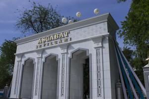 Park Ashgabat