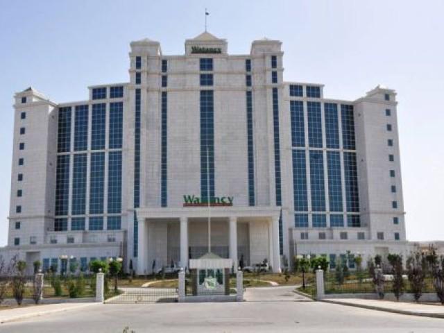 Vatanchi Hotel