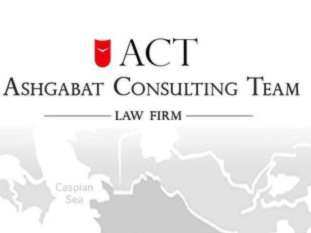 Legal Company, ACT Turkmenistan, Ashgabat
