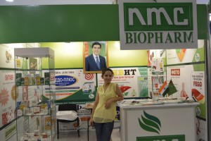 International Exhibition and Conference Saglyk-2014 Ashgabat Turkmenistan (5)