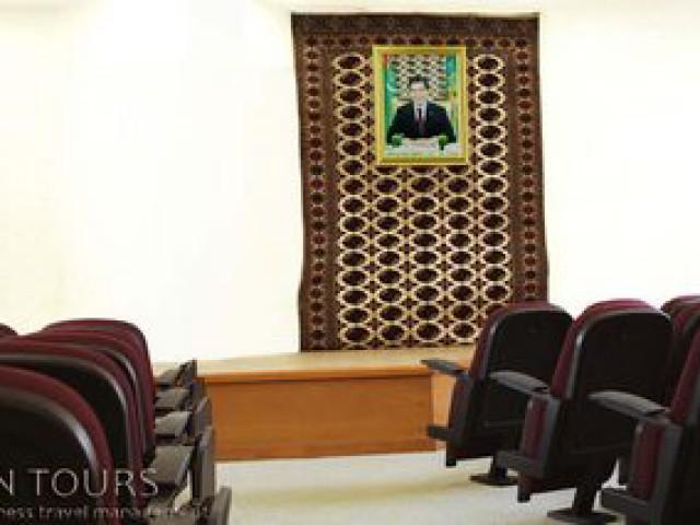 Conference Hall, Turkmenbashi Hotel, Turkmenbashi city, Turkmenistan