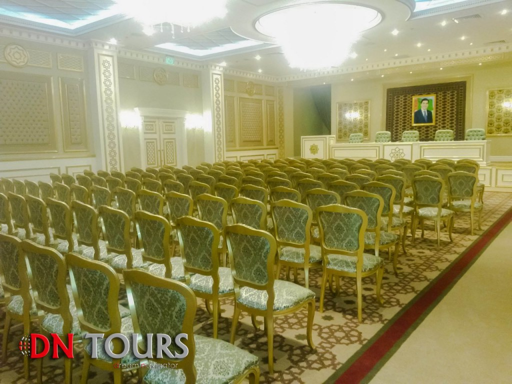 Mary Hotel, Turkmenistan Conference Hall