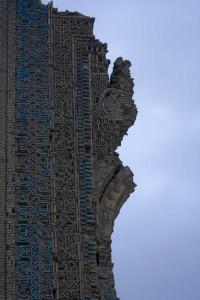 Dekhistan_Turkmenistan
