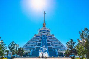 ashgabat shopping center