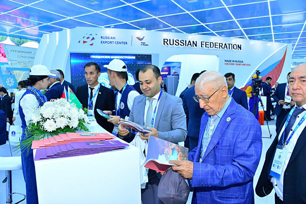 I CEF Turkmenistan 2019