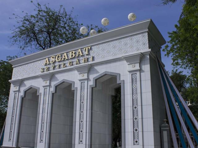 "Park ""Ashgabat"""