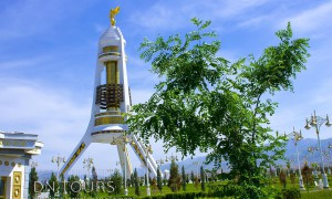 Monument of Neutrality Ashgabat Turkmenistan