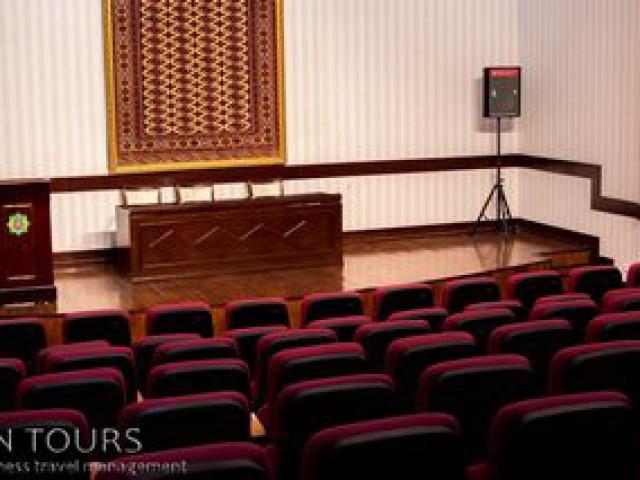 Conference hall, Charlak Hotel, Awaza, Turkmenbashi city, Turkmenistan