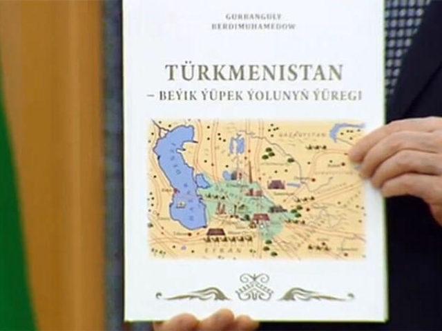 2018: Turkmenistan – the Heart of the Silk Road