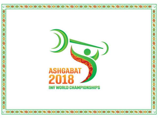 IWF World Championship Ashgabat-2018